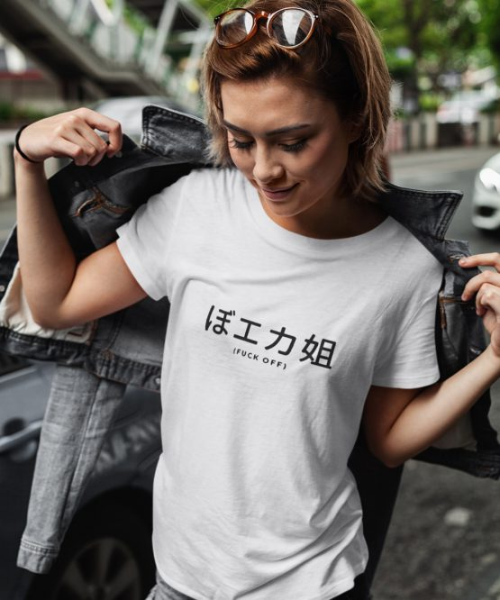 Festival Shirt Fuck Off 2